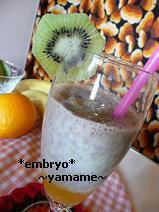 Yamamejk_2